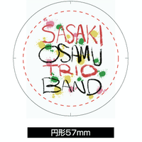SASAKI OSAMU TRIO BAND 白(ササキオサムデザイン)(缶バッジ大)
