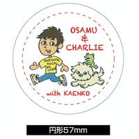 OSAMU & CHARLIE with KAENKO  白(缶バッジ大)
