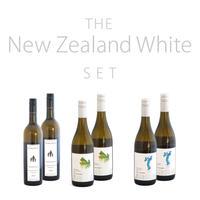 ザ・ニュージーランド ・ホワイト・セット