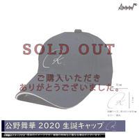 【受注限定生産】公野舞華2020生誕キャップ