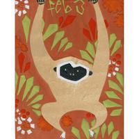 【日本画】2/3 Gibbonsテナガザル『366DAYS』