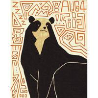 【日本画】8/4 Spectacled bearメガネグマ『366DAYS』