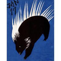 【日本画】1/17 Porcupineヤマアラシ『366DAYS』