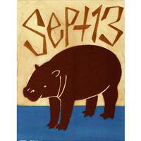 【日本画】9/13 Pygmy hippopotamusコビトカバ『366DAYS』