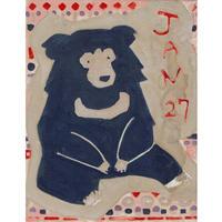 【日本画】1/27 Sloth bearナマケグマ『366DAYS』