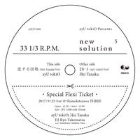 new solution 5 [Special Flexi Ticket]