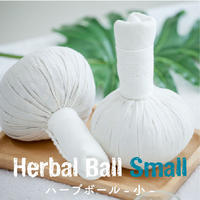 ハーブボール(小)2個セット /  産後ケア・生理痛・更年期・疲労回復に