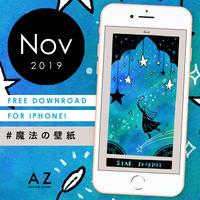 【限定】11月の魔法の壁紙(無料ダウンロード)
