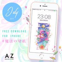 【限定】7月のスマホ壁紙 無料ダウンロード!