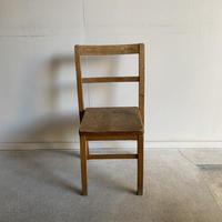 Vintage Kids Chair ( H )