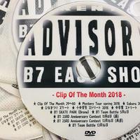 """B7 Video """"Clip Of The Month 2018 + Bonus"""""""