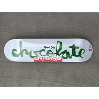 "Chocolate / Yonnie Cruz ""Original Chunk 8"" 8.125inch"