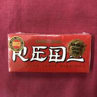 BONES / Super Reds