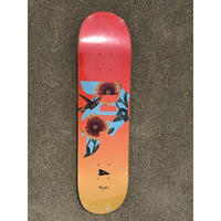 "Primitive / ""Dirty P Sunflower"" 7.75inch"