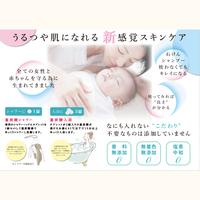 【1ヶ月定期便】プレミアムホットタブ 重炭酸湯Bio<浴用化粧料>