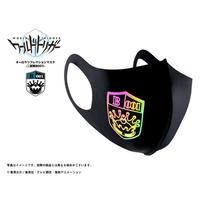 【ワールドトリガー】オーロラリフレクションマスク -二宮隊B001