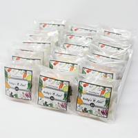 送料無料!!【7ヶ月頃から】冷凍離乳食kit 20食セット