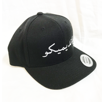 """19SS""  PANDEMIC  パンデミック   Snap Back Cap -Arabic Logo-  -Black/White-"