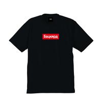 """19SS""限定アイテム  BACKYARD バックヤード 3rd Red Box Kirill Tee 3周年記念Tシャツ -Black-"
