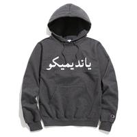 """""""19SS""""   PANDEMIC×CHAMPION パンデミック×チャンピオン  Arabic Logo  Hoody アラビックロゴフーディー -Gray-"""