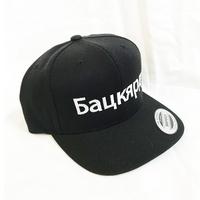 """19SS""   BACKYARD バックヤード Kirill Logo Cap  -Black/White-"