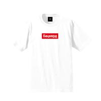 """19SS""限定アイテム  BACKYARD バックヤード 3rd Red Box Kirill Tee 3周年記念Tシャツ -White-"