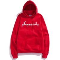 """19SS""   PANDEMIC×CHAMPION パンデミック×チャンピオン  Arabic Logo  Hoody アラビックロゴフーディー -Red-"