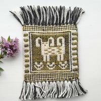 ヤノフ村の織物 コースター 羊のほほえみ(16×17cm)