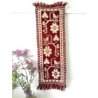 ヤノフ村の織物 タペストリー 葡萄の実と花と鳥(27×76cm)#2365