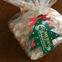 予約販売*クリスマスシュトレンとパンのセット(本州限定送料込み)