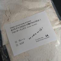 【ネコポス】クッキーミックス 2袋