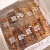 【ギフトBOX】 キューブクッキー10袋