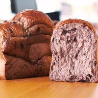 【3本入】もっちもち食パン1本+ショコラベール食パン2本の3本セット