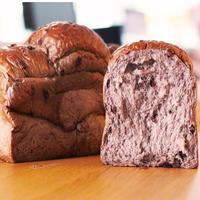 【3本入】もっちもち食パン2本+ショコラベール食パン1本の3本セット