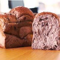 【2本入】もっちもち食パン1本+ショコラベール食パン1本の2本セット