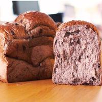 【2本入】ショコラベール食パン2本セット
