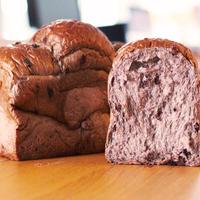 【3本入】こだわり食パン2本+ショコラベール食パン1本セット