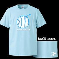 バリバリ君 T-shirt