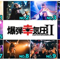 ライブフォト(No.01~No.10)