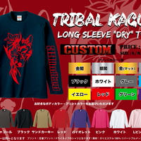 <39limited> Tribal KAGURA Long sleeve T-shirt