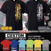 《39limited》Tribal DoG T-shirt 銀閣寺 CUSTOM