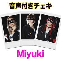 Miyuki 音声付きチェキ