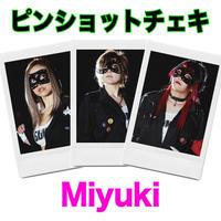 Miyukiチェキ
