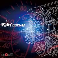 【CD】ゼンカイ bari×2 [4th single]