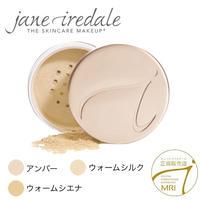 アメージングベース SPF20 【ジェーンアイルデール / Jane Iredale 】