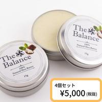 【4個セット】ザバランス 無添加シアバター保湿クリーム 60g(15g×4個)
