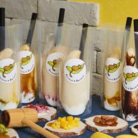 まるごとバナナジュース | まるごと6種類セット