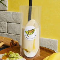 【人気No3】まるごとバナナジュース パッションソース×キウイ|2個セット