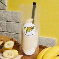 【売れ筋No1の王道】まるごとバナナジュース プレーン| 2個セット
