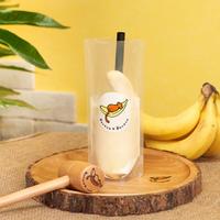 まるごとバナナジュース プロテイン| 2個セット